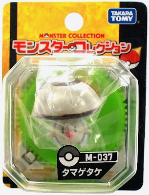 Foongus figure Takara Tomy Monster Collection M series
