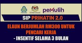 SIP Prihatin 2.0: Elaun Berjumlah RM300 Untuk Pencari Kerja -Mohon Sekarang!