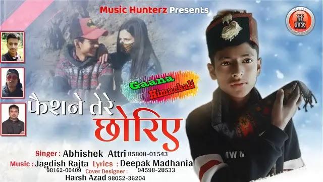 Faishoney Tere Chhoriye mp3 Download - Abhishek Attri ~ Gaana Himachali