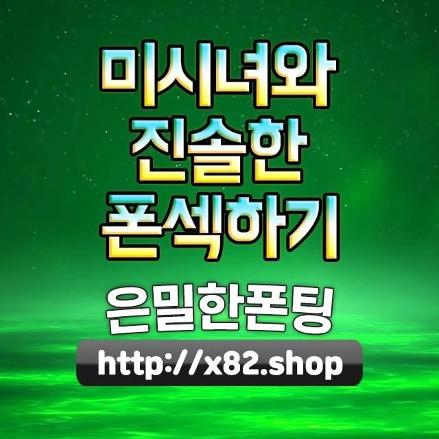 인천시부평구브런치
