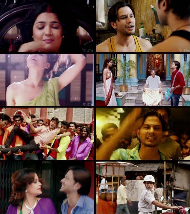 Guddu Ki Gun 2015 Hindi 720p DVDRip