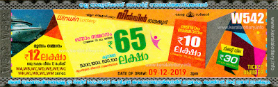 "Keralalottery.info, ""kerala lottery result 9 12 2019 Win Win W 542"", kerala lottery result 9-12-2019, win win lottery results, kerala lottery result today win win, win win lottery result, kerala lottery result win win today, kerala lottery win win today result, win winkerala lottery result, win win lottery W 542 results 9-12-2019, win win lottery w-542, live win win lottery W-542, 9.12.2019, win win lottery, kerala lottery today result win win, win win lottery (W-542) 09/12/2019, today win win lottery result, win win lottery today result 9-12-2019, win win lottery results today 9 12 2019, kerala lottery result 09.12.2019 win-win lottery w 542, win win lottery, win win lottery today result, win win lottery result yesterday, winwin lottery w-542, win win lottery 9.12.2019 today kerala lottery result win win, kerala lottery results today win win, win win lottery today, today lottery result win win, win win lottery result today, kerala lottery result live, kerala lottery bumper result, kerala lottery result yesterday, kerala lottery result today, kerala online lottery results, kerala lottery draw, kerala lottery results, kerala state lottery today, kerala lottare, kerala lottery result, lottery today, kerala lottery today draw result, kerala lottery online purchase, kerala lottery online buy, buy kerala lottery online, kerala lottery tomorrow prediction lucky winning guessing number, kerala lottery, kl result,  yesterday lottery results, lotteries results, keralalotteries, kerala lottery, keralalotteryresult, kerala lottery result, kerala lottery result live, kerala lottery today, kerala lottery result today, kerala lottery"