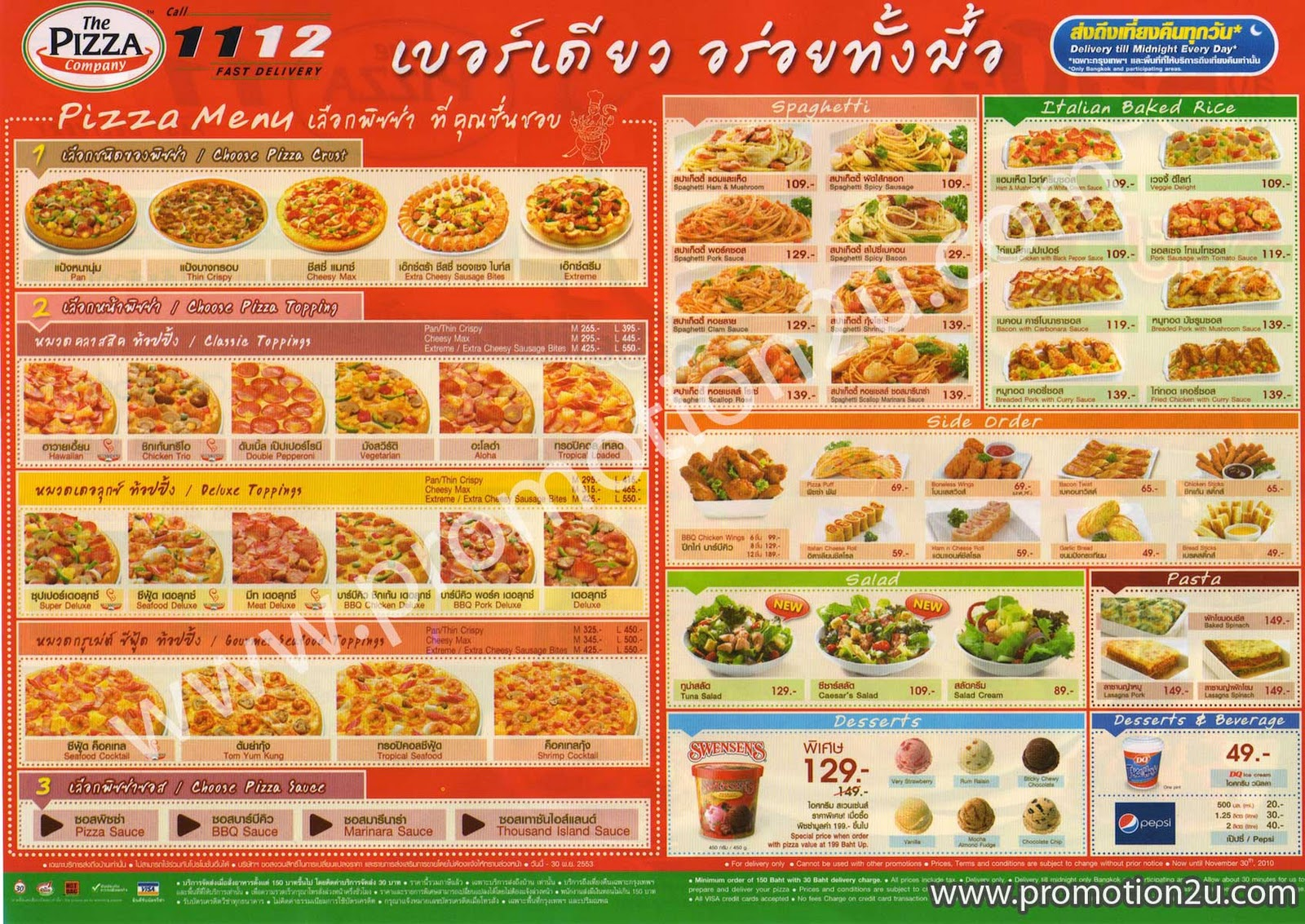 You know, Thai pizza actually sounds pretty good.