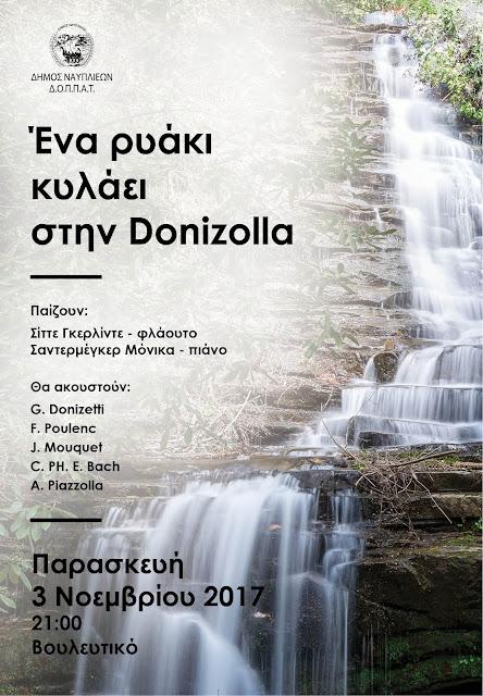 Ναύπλιο: Ένα ρυάκι κυλάει στην Donizolla