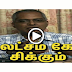 Black Money in India  Financial analyst Interview  500 rupees and 1000 rupees Banned..