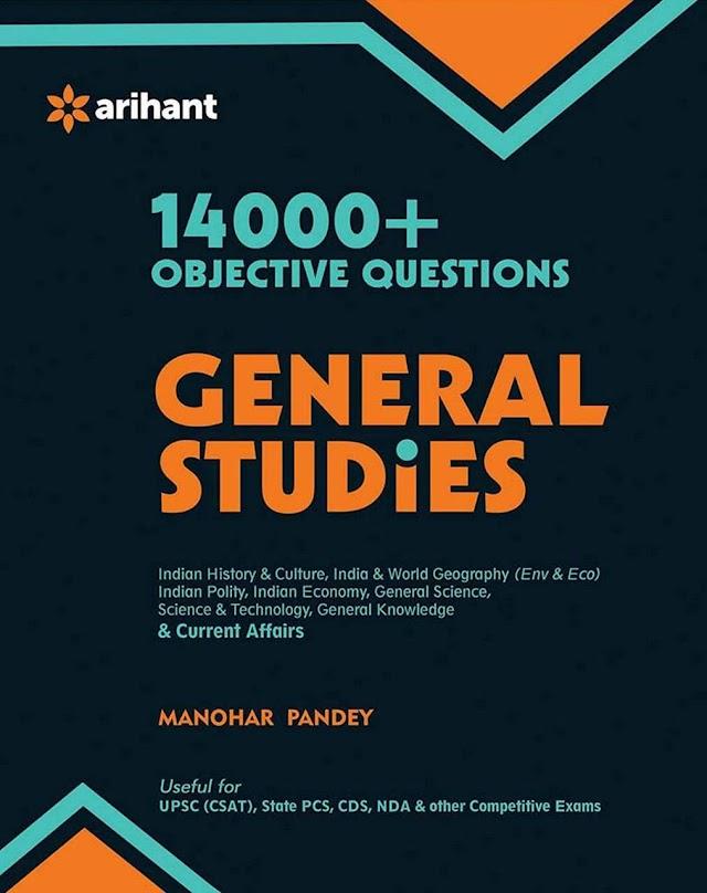 सामान्य अध्ययन , अरिहंत द्वारा : सभी प्रतियोगी परीक्षा हेतु पीडीऍफ़ पुस्तक | General Study By Arihant : For All Competitive Exam PDF Book