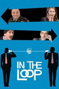 Watch In the Loop Online Free in HD