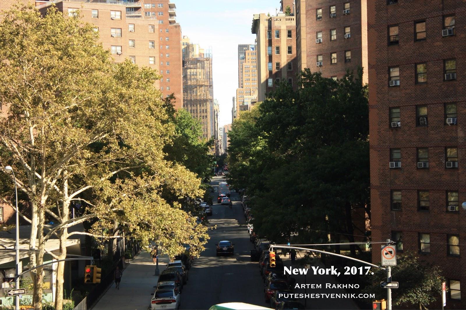 Улица в Нью-Йорке