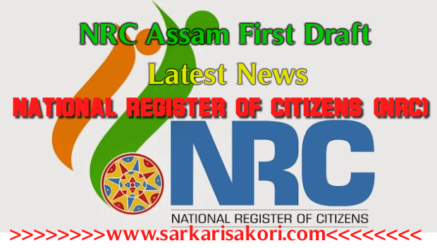 NRC Assam First Draft