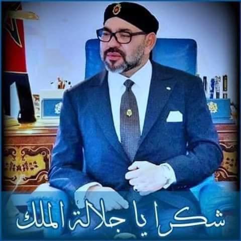 """مبادرة الملك محمد السادس نصره الله لفائدة البلدان الإفريقية """"مثال رائد للتضامن الإفريقي"""" (المركز الإفريقي لمكافحة الأمراض)"""