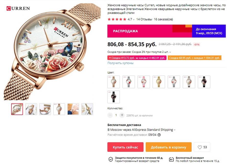 Женские наручные часы Curren, новые модные дизайнерские женские часы, повседневные Элегантные Женские кварцевые наручные часы с браслетом из нержавеющей стали