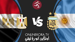 مشاهدة مباراة مصر والأرجنتين القادمة بث مباشر اليوم  25-07-2021 في أولمبياد طوكيو