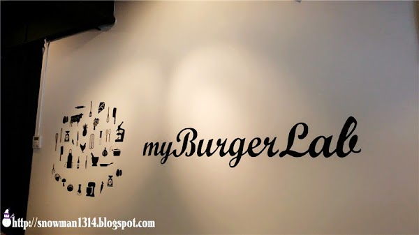 My Burger Lab Journey @ OUG