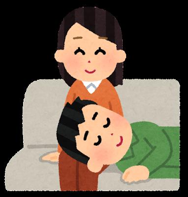 膝枕をする人のイラスト(女性と男性)