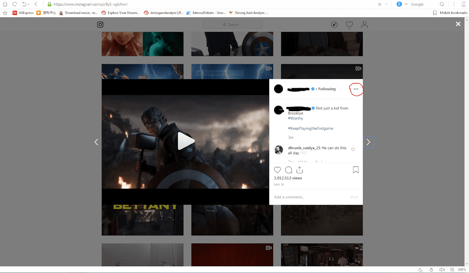 how to download instagram videos | Android and PC | 2019