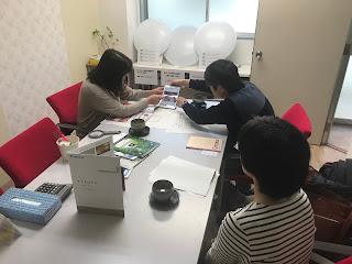 2019-11-16 ご来社相談のお客様:N様