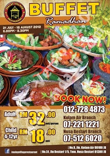 Restoran Malay Village