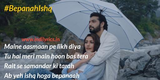 Bepanah Ishq - Sharad Malhotra, Surbhi Chandna pics quotes images