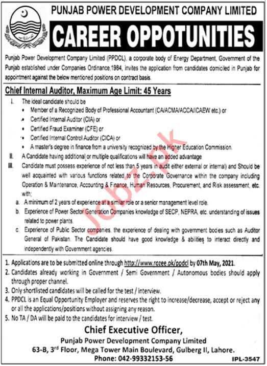 Punjab Power Development Company Limited Jobs 2021 in Pakistan