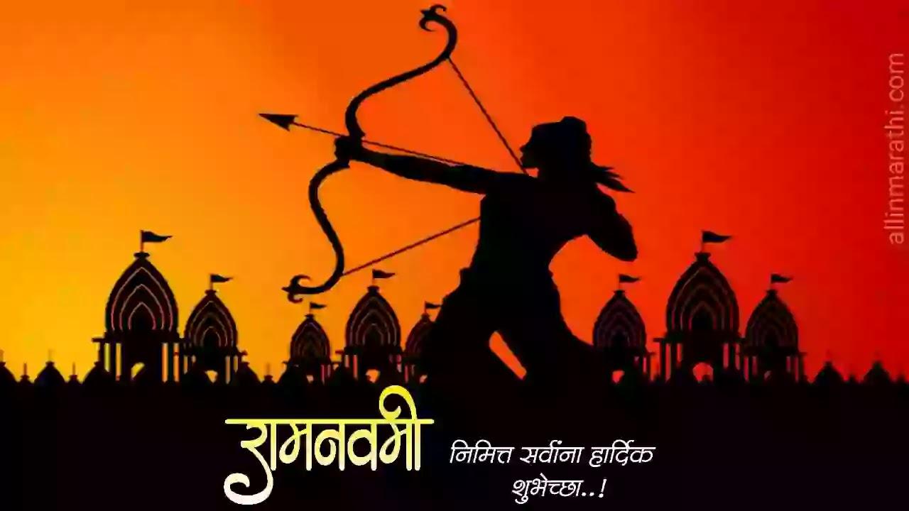 Ram-navami-images-marathi