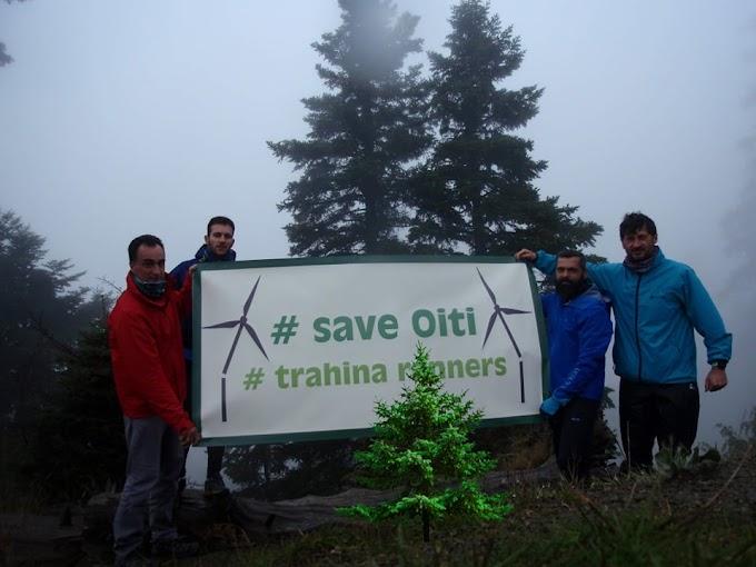 Παγκόσμια Ημέρα Βουνού : Ελεύθερα Βουνά, χωρίς αιολικά !