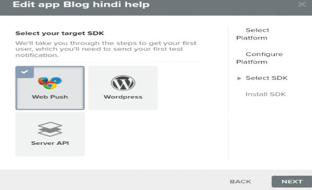 Blogspot me bell icon notification kaise lagaye |