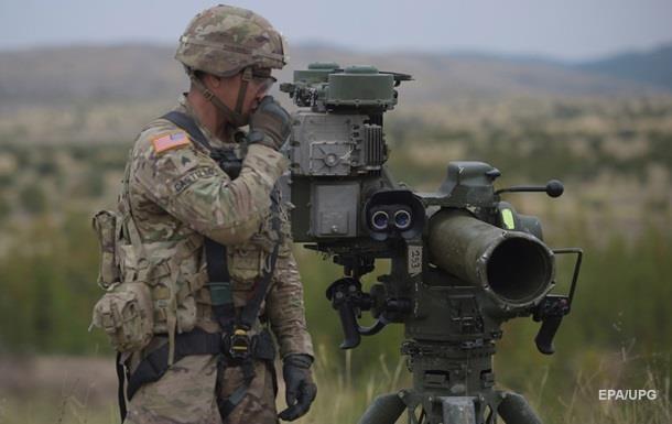 У США розповіли, яку зброю отримає Україна