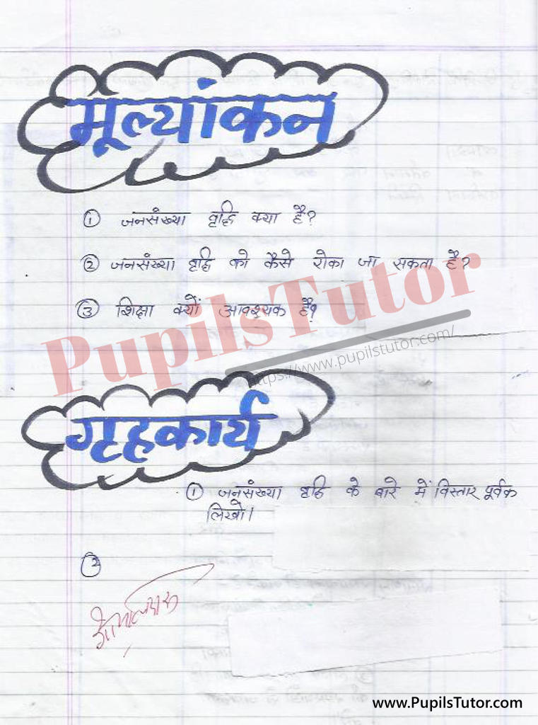 Population Explosion Lesson Plan in Hindi for B.Ed DELED Class 4 to 12