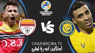 مشاهدة مباراة النصر وفولاد خوزستان القادمة بث مباشر اليوم 23-04-2021 في دوري أبطال آسيا