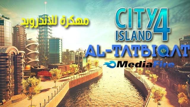 تحميل لعبة City Island 4 مهكرة للاندرويد