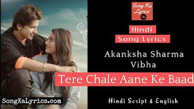 tere-chale-aane-ke-baad-lyrics