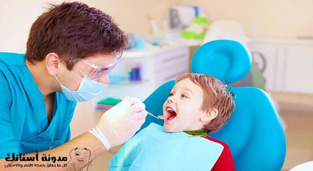 علاج تسوس أسنان الاطفال بعمر السنتين(2سنوات فما فوق).