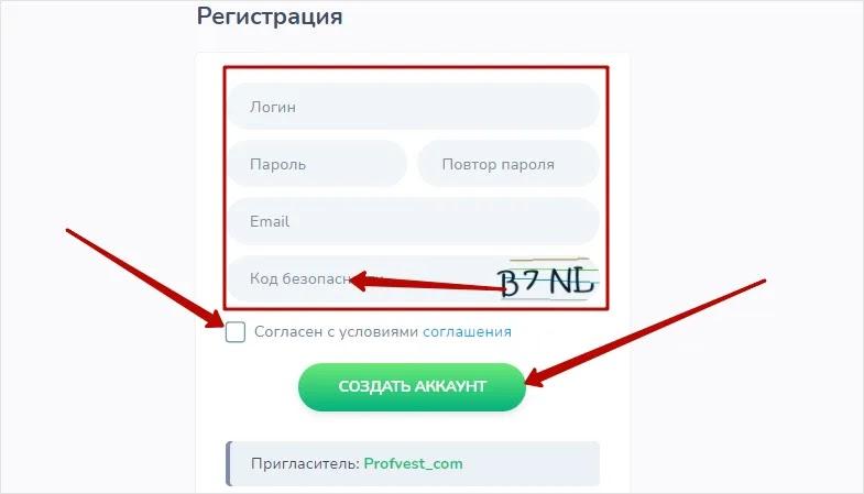 Регистрация в Evercont 2