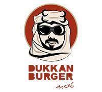 أسعار منيو وعنوان فروع ورقم دكان برجر dukan burger