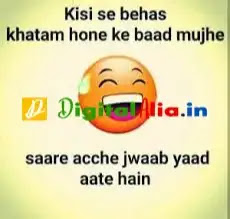 funny dp girl, funny dp cartoon, most funny dp, funny dp for girls, funny dp pictures, funny dp boy, funny dp english, royal funny status, funny status video, funny status in english, funny status pictures, funny status whatsapp, funny status bangla, funny status lines, funny quotes in urdu, funny quotes in hindi, funny quotes for girls, funny quotes to copy and paste, extremely funny quotes, funny quotes to share, short funny quotes, funny quotes in hindi, short funny quotes, funny quotes in urdu, extremely funny quotes, funny quotes in english, funny quotes for instagram, funny quotes on life, funny quotes and sayings