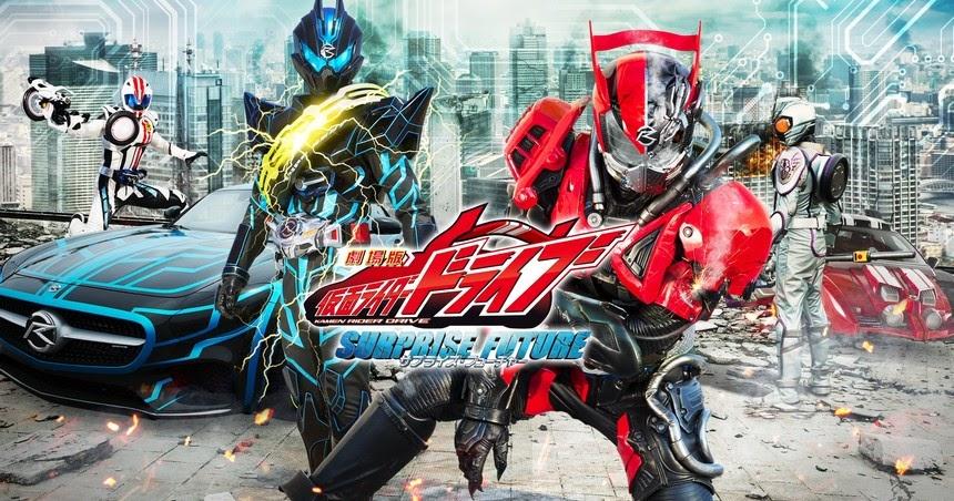 Tokutube - Filme Kamen Rider Drive Surprise Future