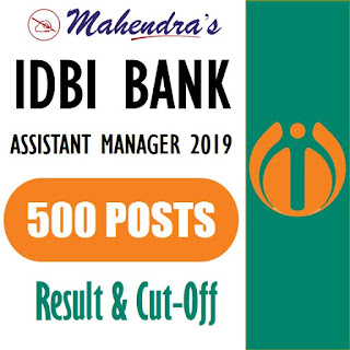 IDBI Bank | Assistant Manager (PGDBF) 2019 | Result & Cut-Off