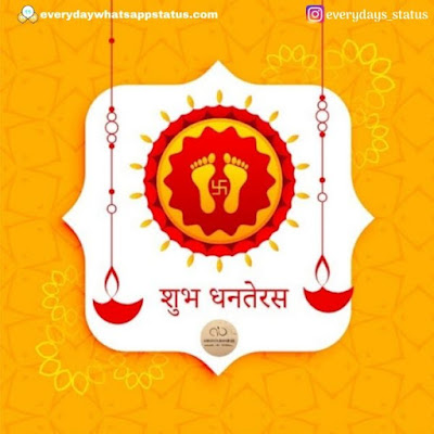 dhanteras wishes images | Everyday Whatsapp Status | Best 70+ Happy Dhanteras Images HD Wishing Photos