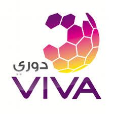 دورى VIVA الكويت:مباراة فاصلة بين الجهراء والفحيحيل