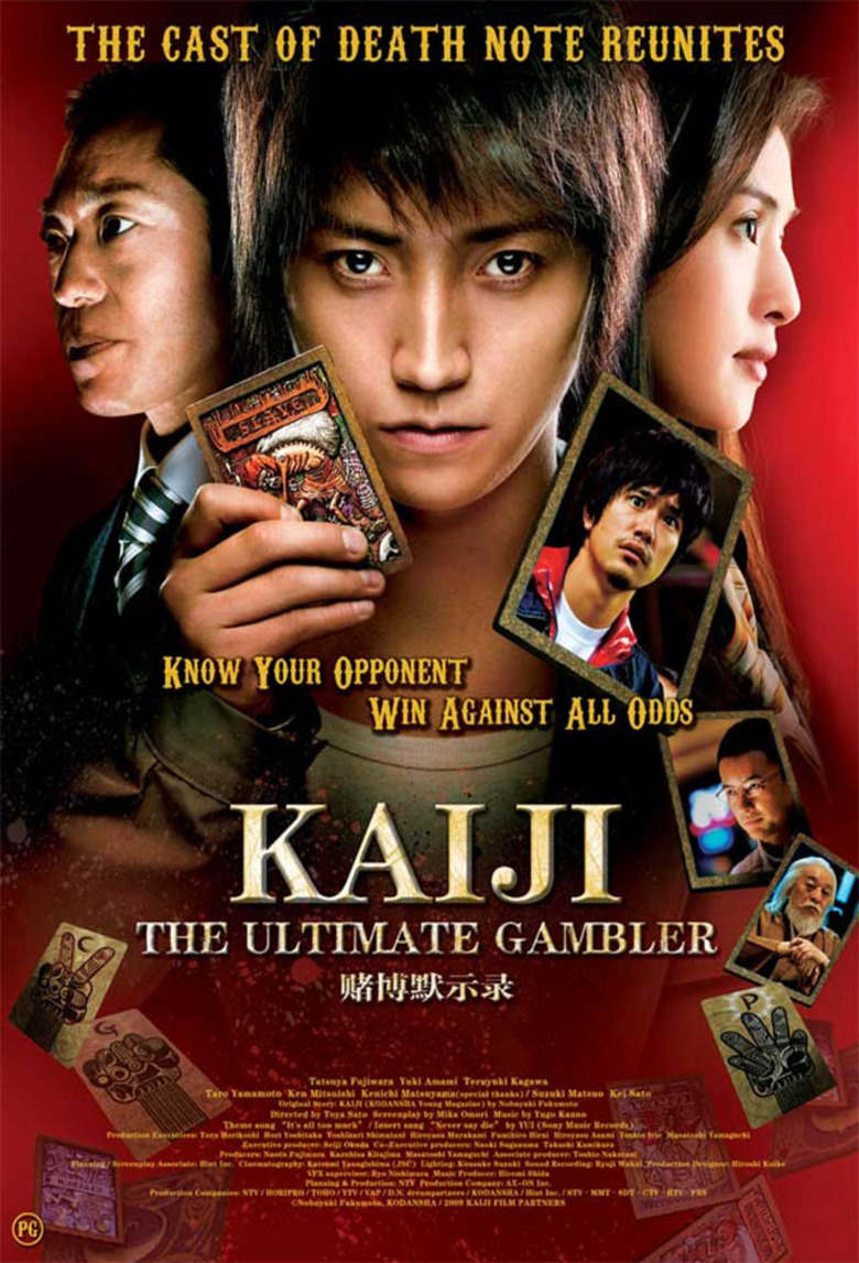 Kaiji: The Ultimate Gambler (2009)