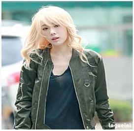 Lagu Rain - Taeyeon