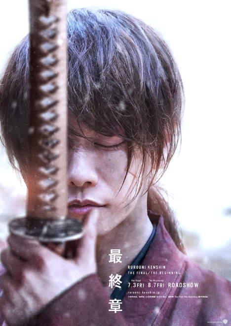 Live-Action Rurouni Kenshin 'Final Chapter' Dirilis Summer 2020
