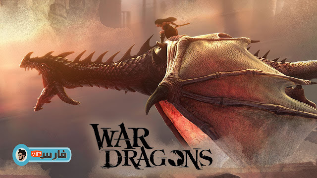 war dragons,war dragons game,dragons,dragon lord,war dragons hack,war dragons android,dragon,war dragons xp,war dragons ios,war dragoans,free war dragons,war dragons guide,how to hack war dragons,war dragons rubies,war dragons cheats,war dragons german,war dragons gaming,war dragons deutsch,war dragons xheaven,playing war dragons,war dragons gameplay,war dragons tutorial,war dragons beginner,how to breed dodo in war dragons,war dragons egg tokens,let's play war dragons,dragon lords
