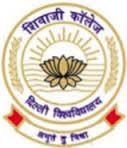 Shivaji College Recruitment 2017