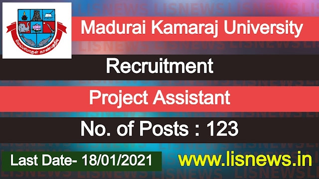Project Assistant at Madurai Kamaraj University