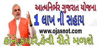 www.ojasnot.com
