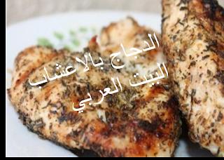 https://www.cookclub1.com/2015/06/blog-post_664.html