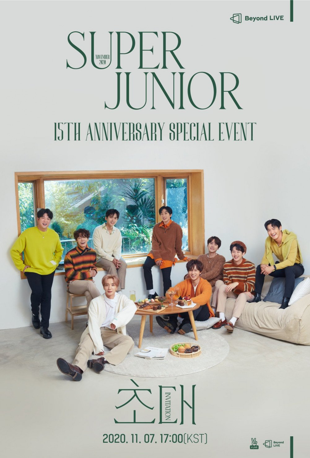 Celebrate 15th Debut Anniversary, Super Junior Will Hold Online Fanmeeting