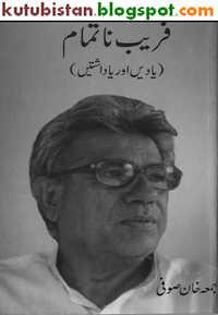 Faraib-e-Natamam