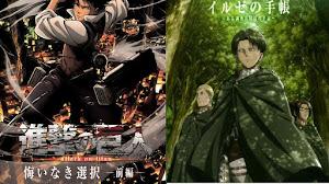 ▷ Descargar Shingeki no Kyojin Kuinaki Sentaku ✅ [2/2] [Blu-Ray] [HD] [720HD] [Sub Español] [MEGA-TORREN]